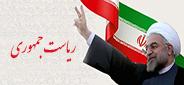 وبسایت شهرداری و شورای اسلامی شهر فیض آباد