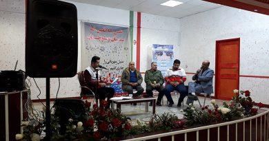برنامه رادیویی نفس به نفس تا سیستان و بلوچستان در شهر فیض آباد تهیه و پخش شد