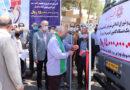 بهره برداری از کامیون کمپرسی جدید شهرداری فیض آباد