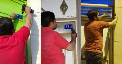 طرح تکمیل پلاک کوبی منازل فاقد پلاک در فیض آباد آغاز شد