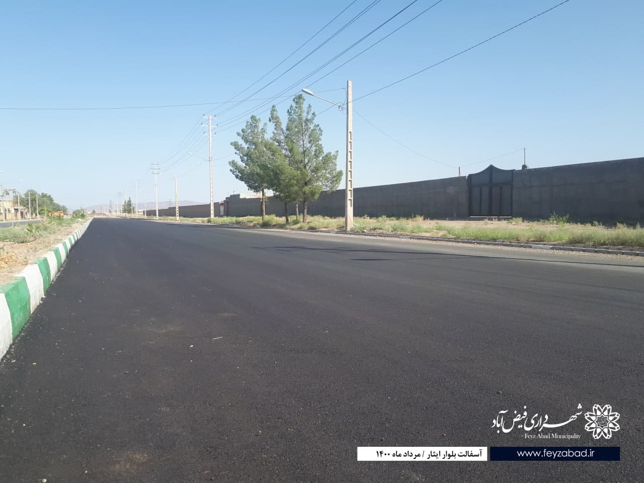 عملیات آسفالت خیابان بهداشت و قسمتی از بلوار ایثار انجام شد