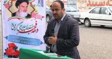 شهردار شهر فیض آباد انتخاب شد